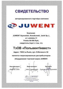 svidoctvo_pro_partnerstvo_juwent
